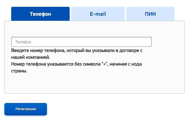 csat.ru регитсрация