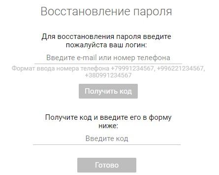 fcards.ru пароль