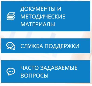 Cbias.ru услуги