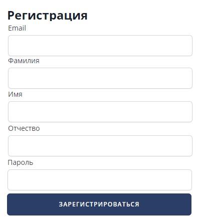 УрГПУ регистрация