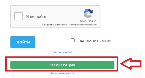 GOODLY.PRO регистрация