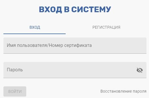 ПФДО вход