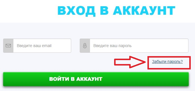 Квантум Системс пароль