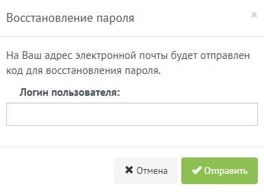 КДЦ «Здоровье» пароль