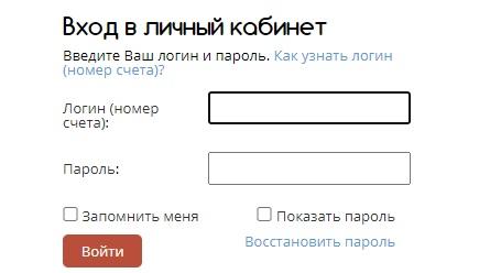 КенгуДетям.ру вход