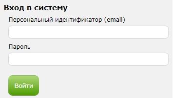 КИАС РФФИ вход