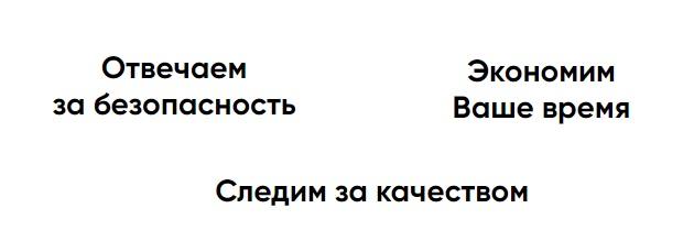 КидсВей