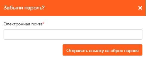 КиевГазЭнерджи пароль