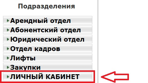 Киевский Жилсервис вход