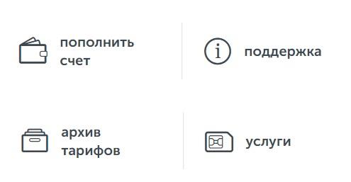 КиевСтар услуги