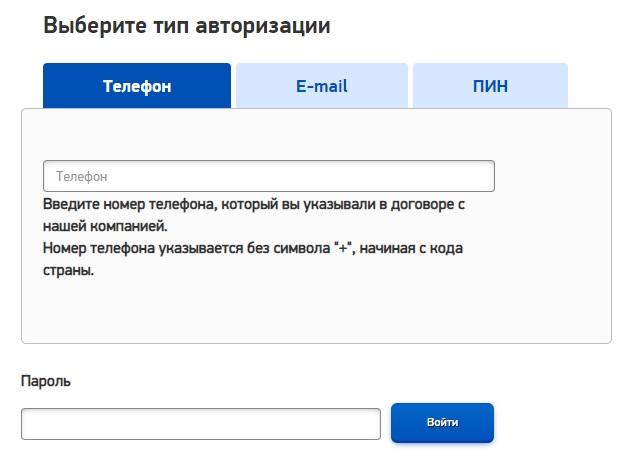 csat.ru вход