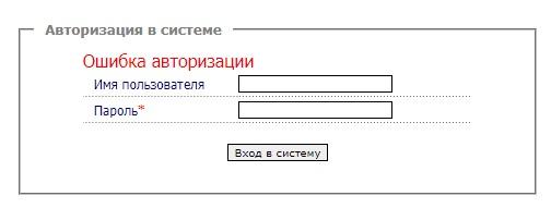 dnlab.ru вход