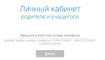 fcards.ru вход