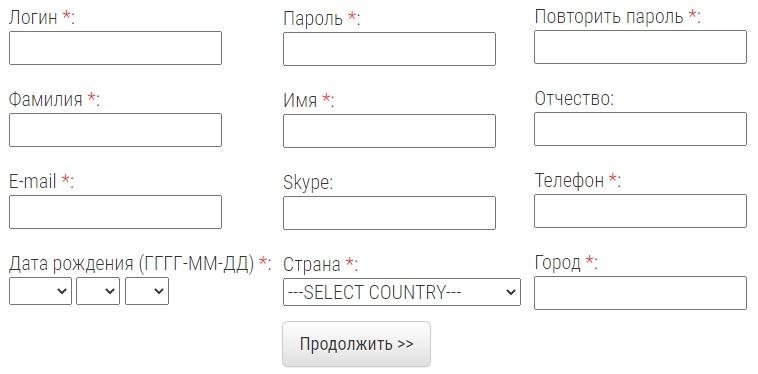 gbs premium регистрация