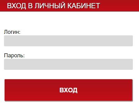 bprum.ru вход