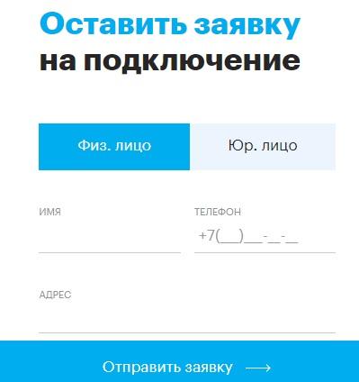 АгроНет заявка