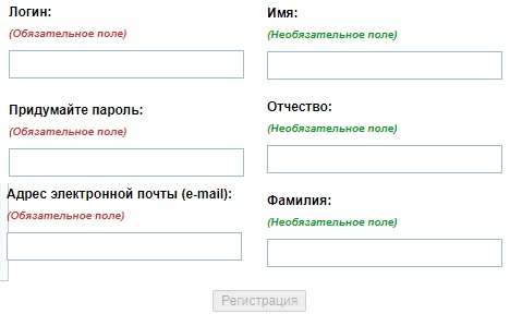 АмГПГУ регистрация