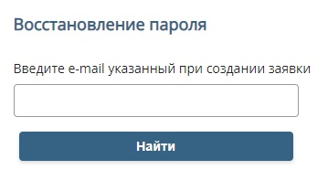 АнексТур пароль