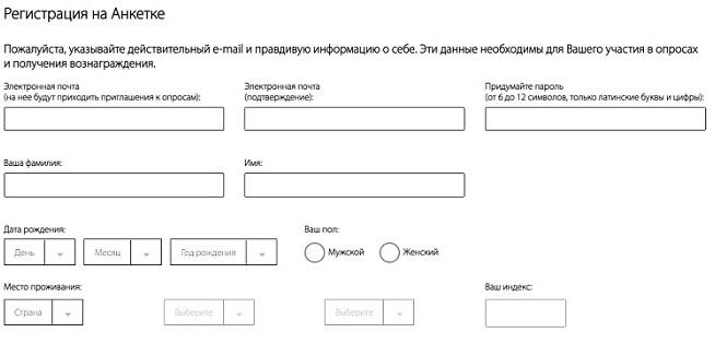 Анкетка.ру регистрация