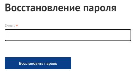 Вертикаль пароль