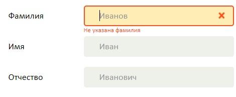 ВИВА Деньги регистрация