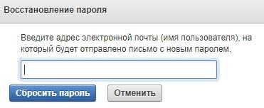 РКС-Энерго пароль