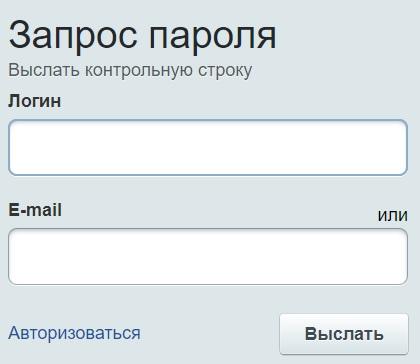ВГТУ  пароль
