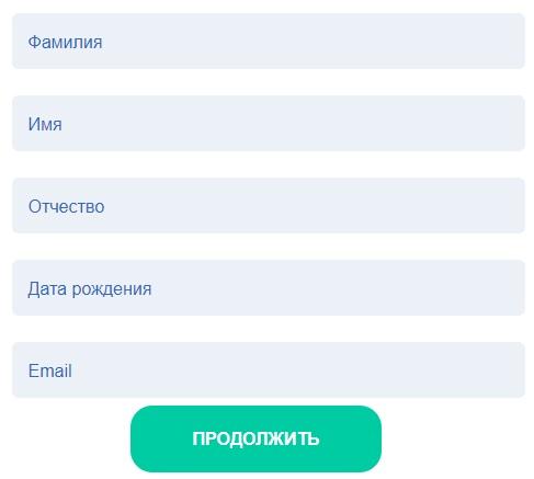 Веб-Займ регистрация