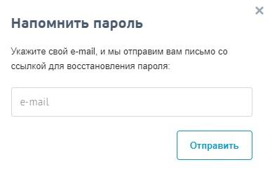 Все Платежи пароль