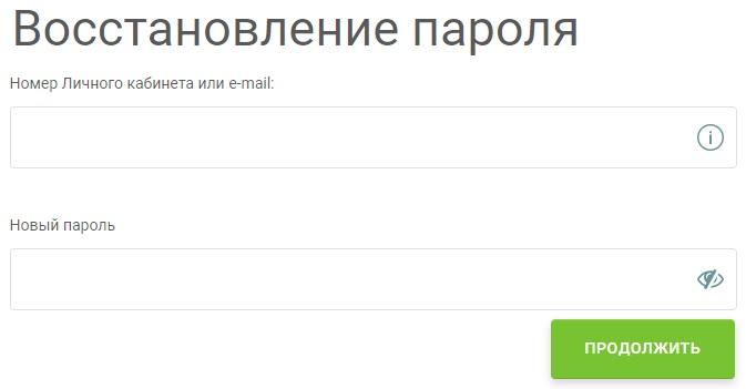 Альпари пароль