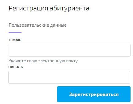 МАИ регистрация