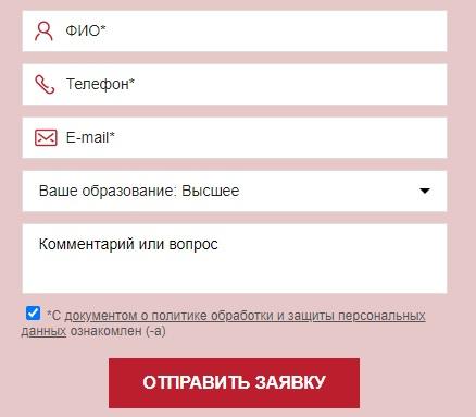 АДПО заявка