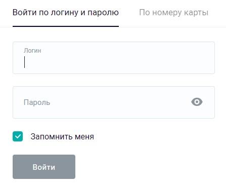 АК Барс онлайн вход