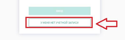 МайВалет регистрация