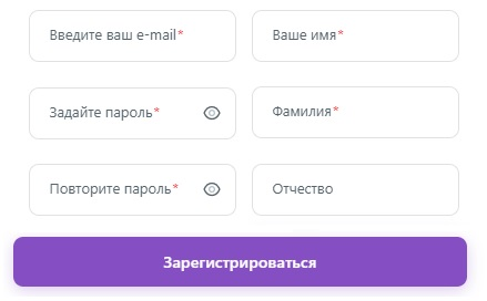 My-Shop регистрация