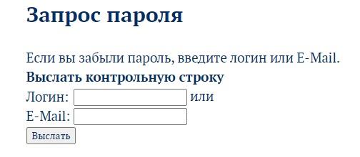 УРГЮУ пароль