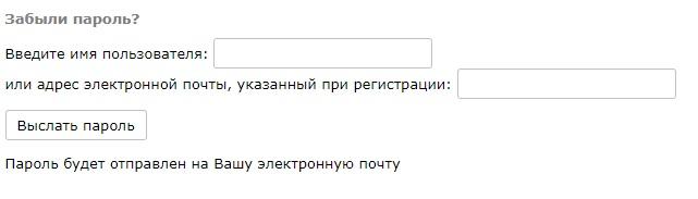 Урок РФ пароль