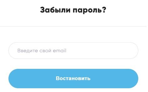 Урок цифры пароль