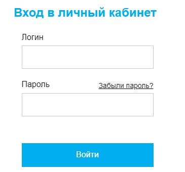 КазМунайГаз вход