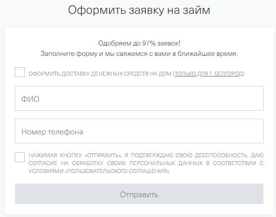 Акс Финанс регистрация