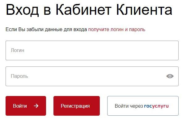 Капитал Лайф вход