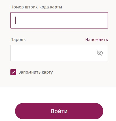 Кари-КЛУБ вход