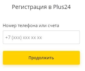 Кассе24 регистрация