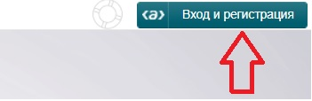 Актион-МЦФЭР регистрация