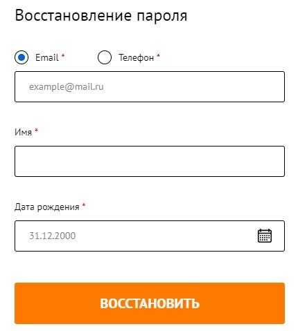 Квику пароль