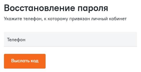 КВС пароль