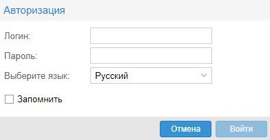 КГК-Мониторинг вход