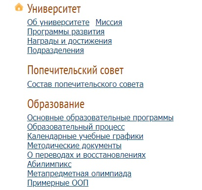 КГПУ услуги