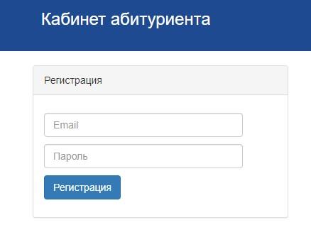 КГУ регистрация