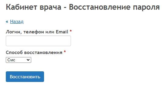 КДЛ «Олимп» пароль
